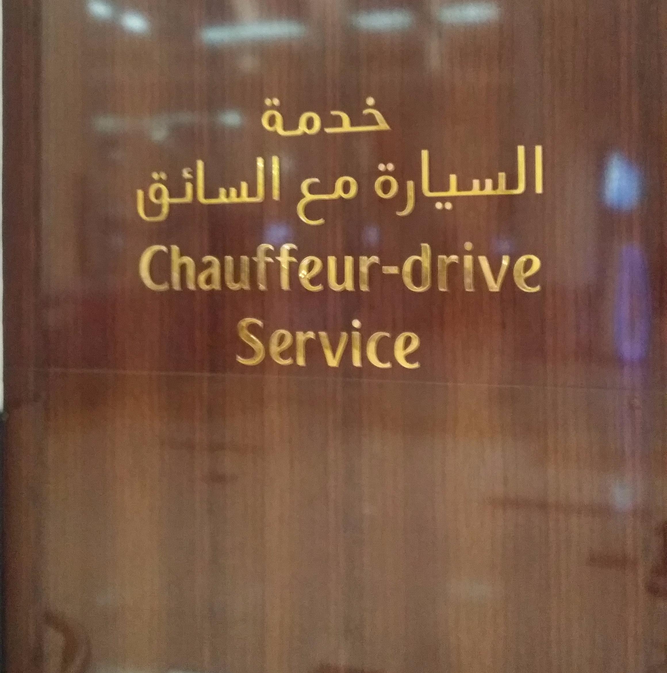 Chauffeur Drive